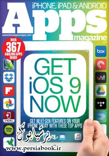 دانلود مجله Apps Magazine June 2015 – مجله معرفی برنامه های اندروید و آیفون
