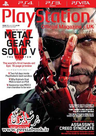 دانلود مجله Playstation Official Magazine UK – July 2015 – مجله پلی استیشن