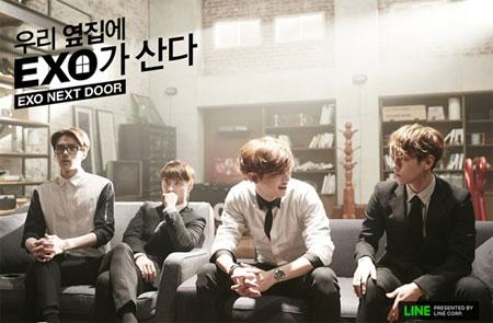 دانلود سریال کره ای همسایه بغلی اکسیو EXO Next Door