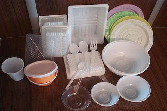 مضرات استفاده از ظروف یکبار مصرف