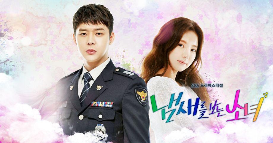 دانلود سریال کره ای دختری که بوها را میبیند The Girl Who Sees Smells 2015