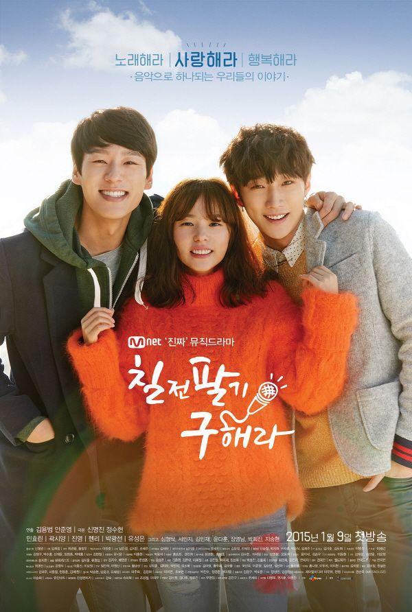 دانلود سریال کره ای پشتکارگوهائه را Perseverance Goo Hae Ra 2015