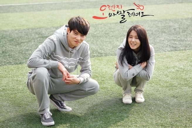 دانلود سریال کره ای مربای پرتقال Orange Marmalade 2015