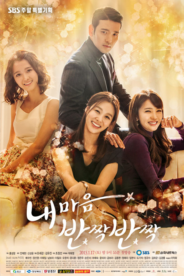 دانلود سریال کره ای تالاپ تالاپ قلبم My Heart Twinkle Twinkle 2105