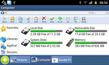 دانلود نرم افزار مدیریت فایل ها به سبک ویندوز Computer 0.34.2
