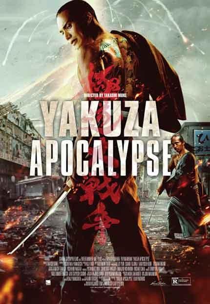 دانلود فیلم یاکوزا آخرالزمان Yakuza Apocalypse 2015