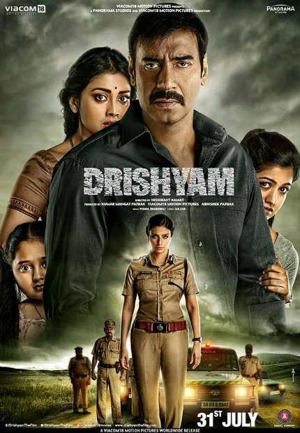 دانلود فیلم دریشیام Drishyam 2015