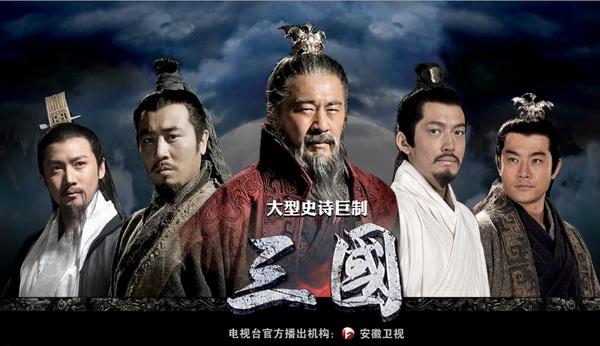 دانلود سریال چینی سه امپراطوری Three Kingdoms با دوبله فارسی