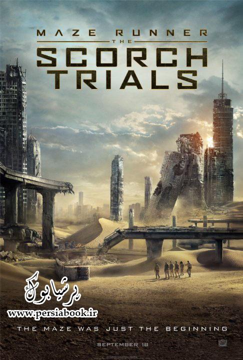 نقد و بررسی فیلم دونده مارپیچ : محاکمات سوختگی ( Maze Runner: The Scorch Trials )