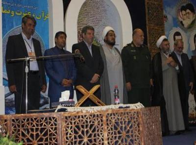 ویژه مراسم مسابقات قرآن در شهرستان فیروزه