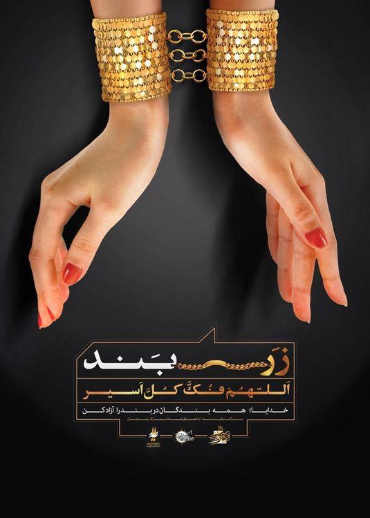 فتونکته - در حصار دنیا