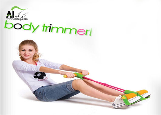دستگاه ورزشی body trimmer