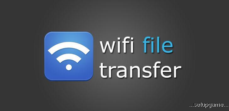 انتقال آسان فایل های گوشی به کامپیوتر بدون نیاز به کابل