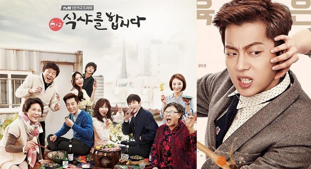 دانلود سریال کره ای بیا غذا بخوریم 2 | Let's Eat 2