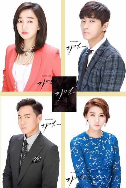 دانلود سریال کره ای ماسک Mask
