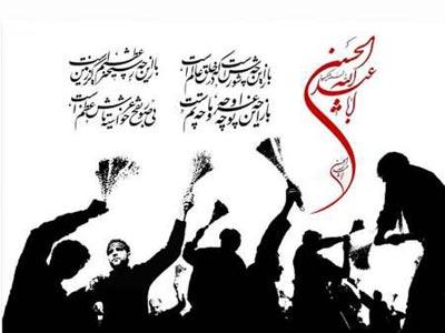 مدیرکل تبلیغات اسلامی: آذربایجان غربی در ماه محرم میزبان 2200 مبلغ است