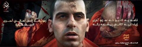 جنایات داعش /ذبح ۸نیروی پیشمرگه +تصاویر و فیلم