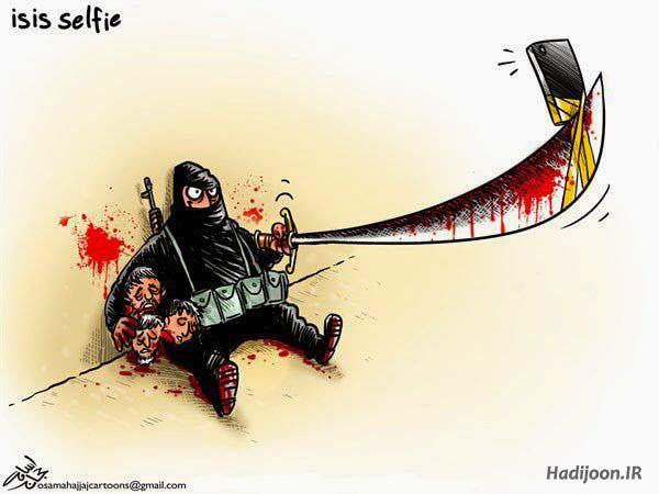 کاریکاتور سلفی داعش با سرهای بریده