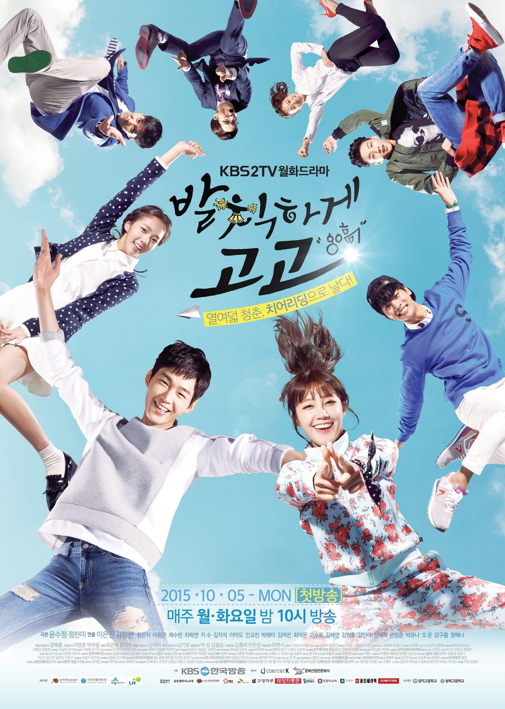 دانلود سریال کره ای تشویق کن Cheer Up 2015