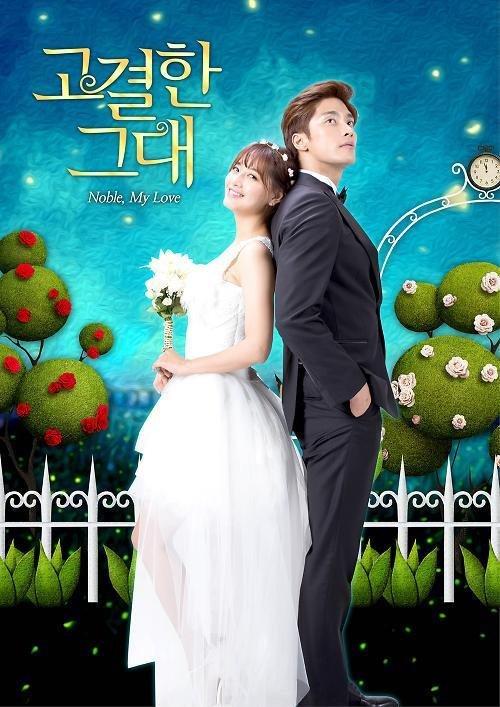 دانلود سریال کره ای عشق نجیب من Noble, My Love 2015