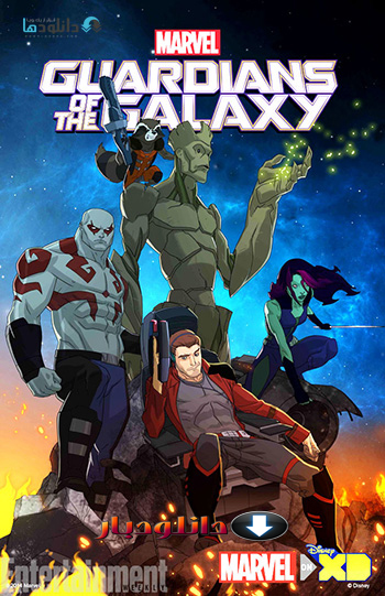 فصل اول انیمیشن نگهبانان کهکشان – Guardians of the Galaxy Season 1 2015+دانلود