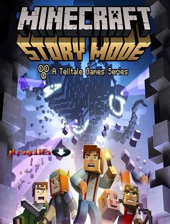 بازی Minecraft Story Mode Episode 1 برای PC+دانلود