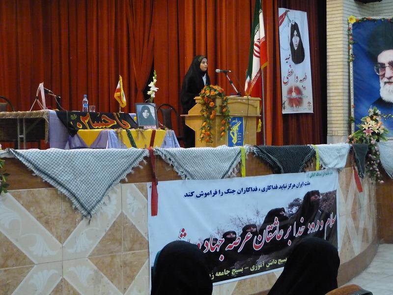 همايش ما زنده ايم  به همت بسيج دانش آموزي فيروزآباد برگزار شد