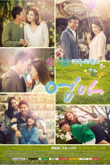 دانلود سریال کره ای مادر Mom 2015