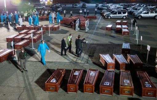 29 ایرانی در مکه دفن شده اند / وضعیت 36 تن از مفقودان همچنان نامعلوم است