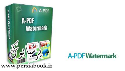 دانلود A-PDF Watermark v3.7.1 - نرم افزار اضافه کردن Watermark به اسناد پی دی اف