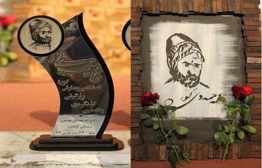 یاد«احمد کور» شاعر و عارف کرد در در اشنویه بزرگداشته شد