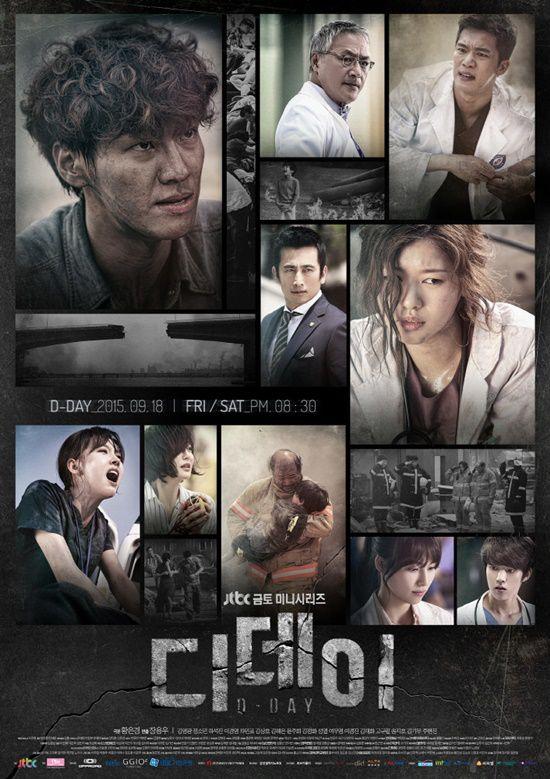 دانلود سریال کره ای روز دی D-Day 2015