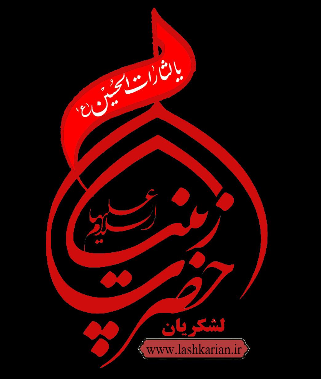 شهادت حضرت رقیه سلام الله 95