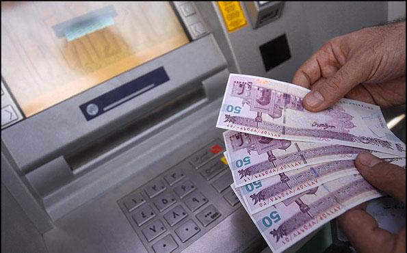 کلاهبردای یک میلیارد تومانی با راه اندازی پست بانک