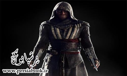 تمامی اطلاعات منتشر شده از فیلم Assassin's Creed