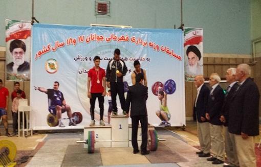 درخشش وزنه بردار مهابادی در مسابقات قهرمانی جوانان کشور