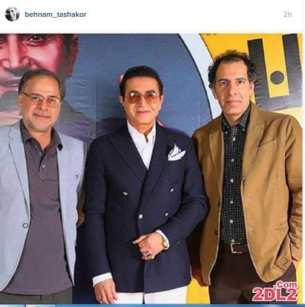 عکس منتشر شده از بازیگر معروف در کنسرت فریدون آسرایی
