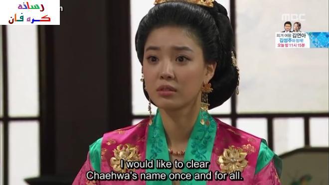 عکس های بدون سانسور قسمت 52 سریال دختر امپراطور