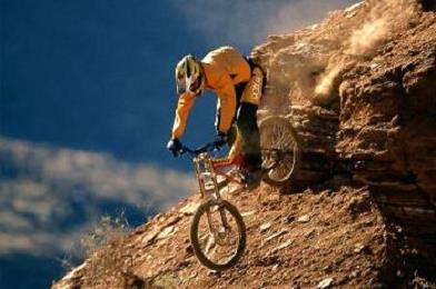 کردستان جایگاه سوم لیگ دوچرخه سواری دانهیل کشور را کسب کرد