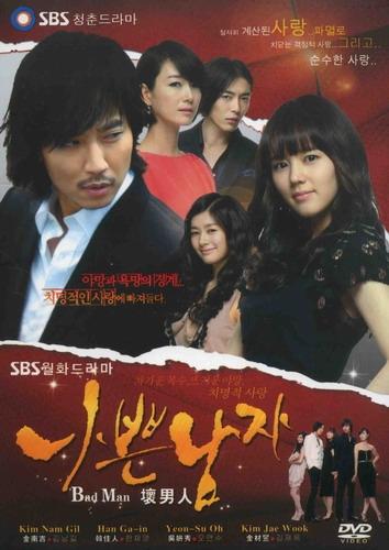 دانلود سریال کره ای Bad Guy
