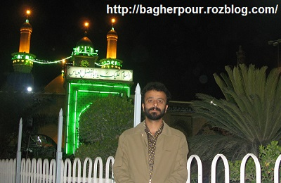 سلام بر علمدار کربلا...(محمدرضا باقرپور)