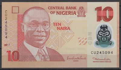 نیجر1.jpg (400×232)