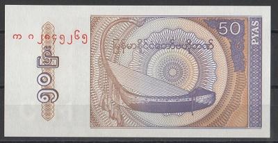 برمه1.jpg (400×206)