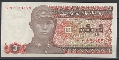 برمه3.jpg (400×201)