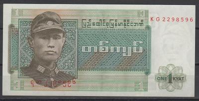 برمه5.jpg (400×204)