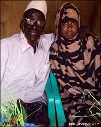 ازدواج پیرمردی 112 ساله با دختری 17 ساله +عکس