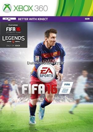 دانلود FIFA 16 PS3, XBOX 360