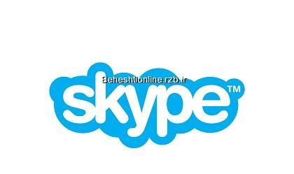 دانلود Skype v7.13.0.101