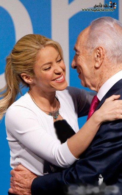 روبوسی شکیرا با رئیس جمهور اسرائیل + عکس