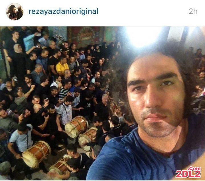 عکس سلفی منتشر شده از رضا یزدانی در جمع عزاداران بوشهری